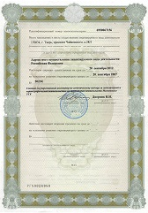 Лицензия на осуществления картографической деятельности Меридиан Тверь