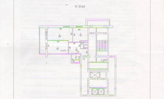 Составлен акт обследования объекта капитального строительства