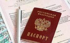Росреестр Тверской области разъяснил порядок возврата госпошлины за регистрацию недвижимости