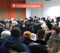 Росреестр Тверской области остановил прием документов по техническим причинам